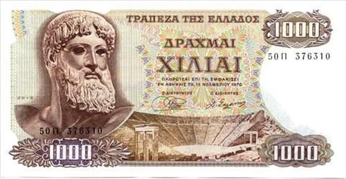 1000 Drachma note