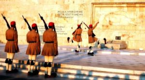 EVZONES at Syntagma - image Wikipedia